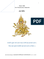Homa-Vidhi.pdf