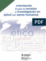 Etica-pautas2013