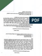 scan (23).pdf