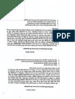 scan (26).pdf