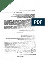 scan (28).pdf