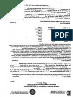 scan (35).pdf