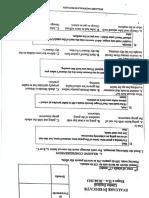 scan (39).pdf