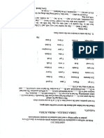 scan (37).pdf