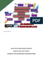 Sk Rpt Bahasa Malaysia Tahun 3 2018 1