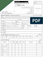 PARC Job-Application-Form