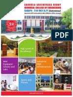 KSRM Brochure