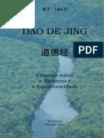 DaoDeJing_