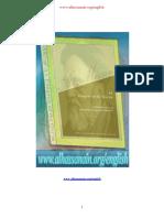 al_mizan_v_13.pdf