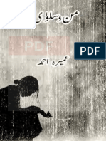 Man-O-Salwa-Umera-Ahmed.pdf