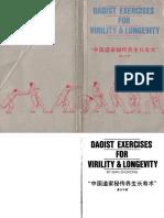 Bian ZhiZhong - Daoist Exercises for Virility and Longevity[64pp]