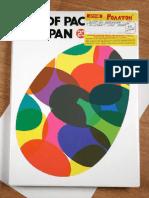 Best Of Packaging Japan.pdf