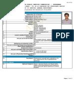 Applicationgrp3 Ashok Ulli