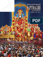 Saptagiri_8_2017
