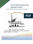 Mic c Masjid