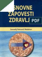 _____GPMalahov_-_Osnovne_zapov