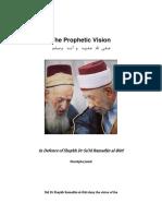 Prophetic Vision - Shaykh Ramadan al-Bouti
