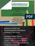 pjm 1014 (2)