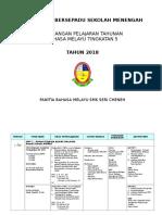 RPT-BM-T5-2018-SMKP