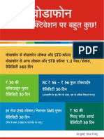 8 19 10 New Activation Hindi