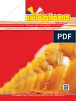 Mettavalokanaya Buddhist Magazine June 08 2017