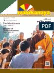 Mettavalokanaya Buddhist Magazine September 30 2017