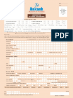 DLP Engineering_Admission Form