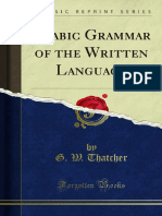 Arabic Grammar of the Written Language 1000074594