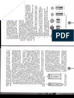 rg pdf_0011