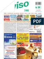 Aviso (DN) - Part 2 - 34 /452/