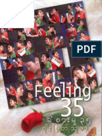 SoeMyatThuZar-Feeling 35