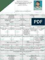 SSC CHSL.pdf