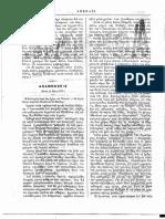 Αναμνήσεις-κατά το θέρος 1876.pdf