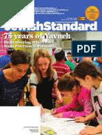 Jewish Standard, January 5, 2018
