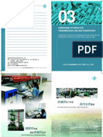 2015 hardware catalogue-03.pdf