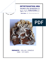 ORYKTOLOGIKA NEA-NEWS ON MINERALS , November - December 2017