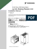 TOBPC72060001.pdf