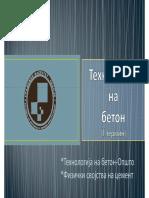 01-2012-Tehn.na Beton_1 Termin_Tehnologija Na Beton-opsto_Fizicki Svojstva Na Cement