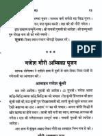 Shri Nath Rahasya I-II-III (4).pdf