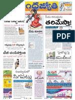 Andhra Pradesh 04.01.2018