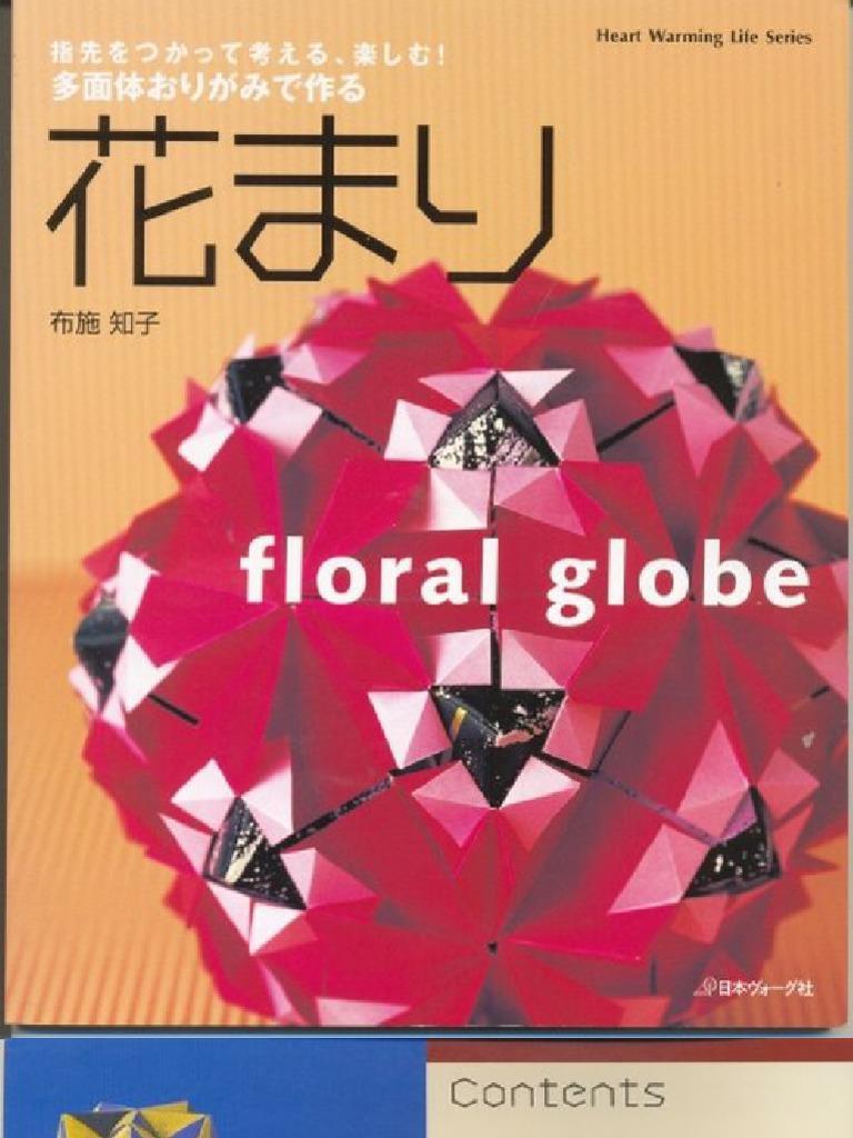 Floral Globe Tomoko Fuse Electrical Wiring Diagrams Kusudamas Rh Scribd Com Origami Spiral
