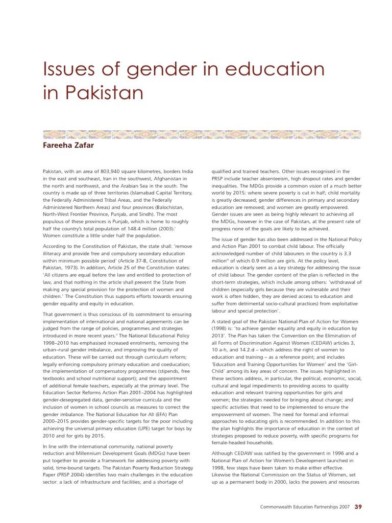 Issues of gender in education in Pakistan: Fareeha Zafar