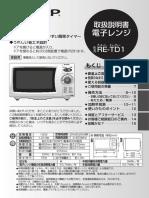 Sharp RE-TD1 Microwave