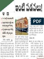 Boat Houses in Krishna River