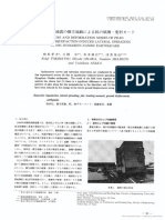 Failure and Deformation Modes of Piles Due to Liquefaction Induced Lateral Spreading in 1995 Hyogoken Nambu Earthquake