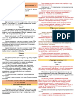 Moj Pravilnik o Uslovima i Normativima Za Projektovanje St Zgrada