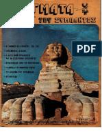 051_Ainigmata tou sympantos 01.pdf