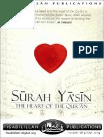 1421797133_Surah_Yasin
