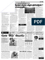 ---Main-News-page-1 (1)