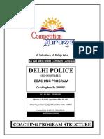 ncr delhi police
